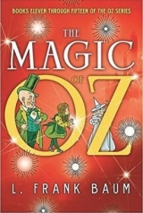 magic-of-oz-cover-258x385